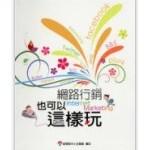 marketing book